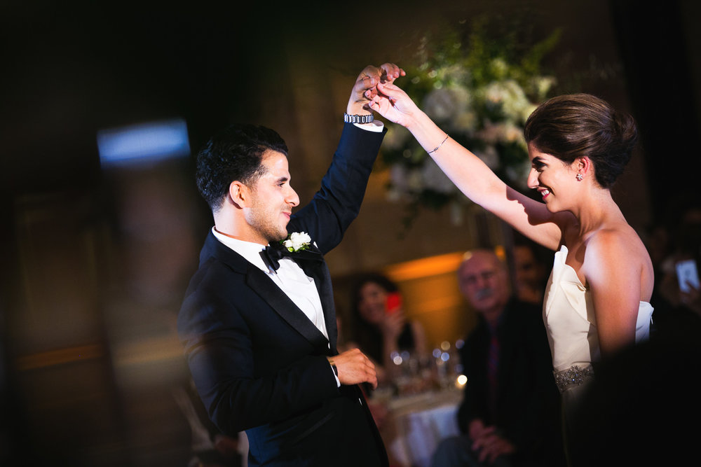 Bently Reserve Wedding First Dance
