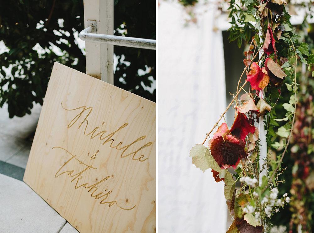 Japanese_Autumn_Wedding_Melbourne_Taka_Michelle050.JPG