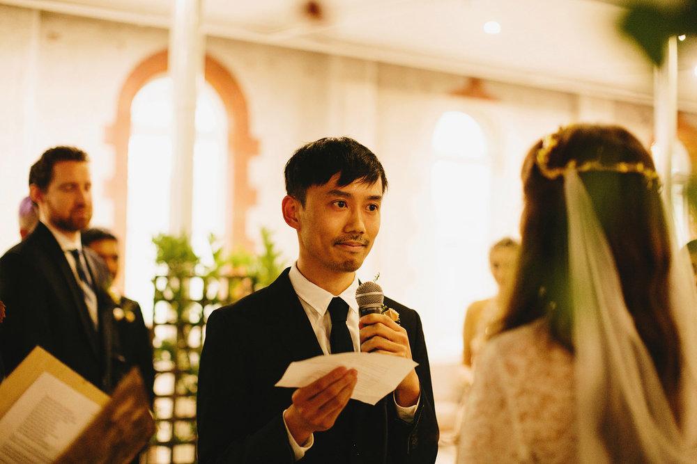 Japanese_Autumn_Wedding_Melbourne_Taka_Michelle073.JPG