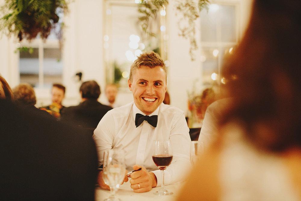 Melbourne_Garden_Wedding_Nick_Kim145.JPG