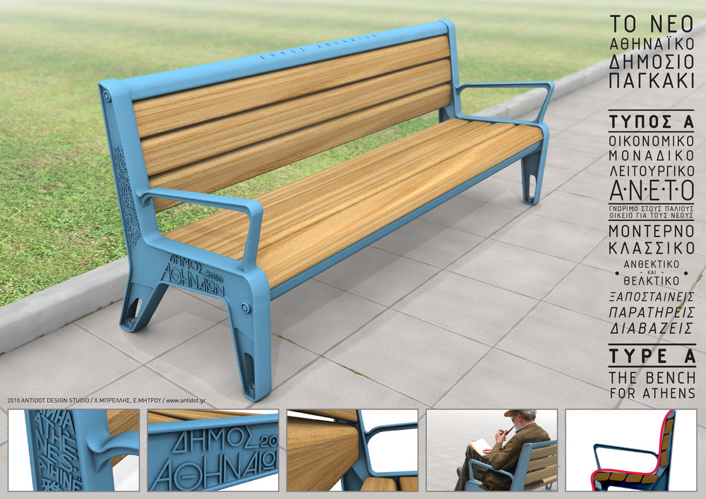 antidot bench A - presentation 07-1.jpg