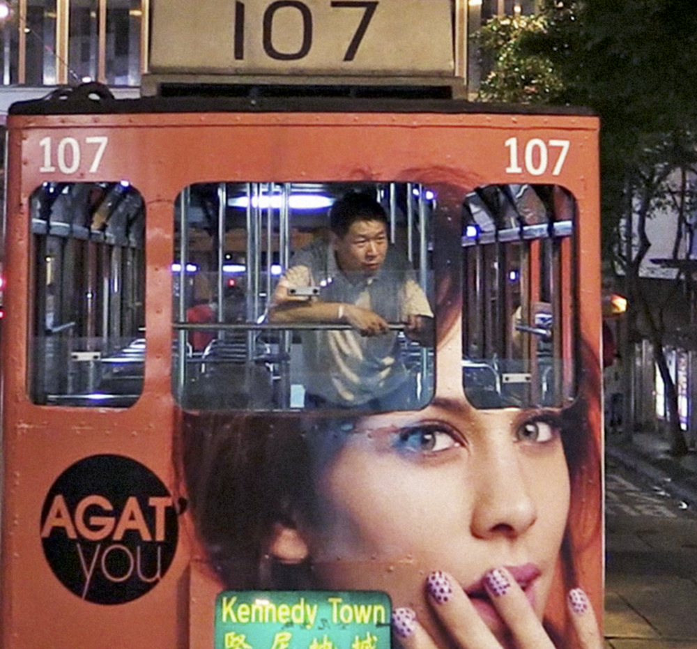 An Indefinite Visit to Hong Kong, Solaris  (2016 ) , video still, courtesy of the artists