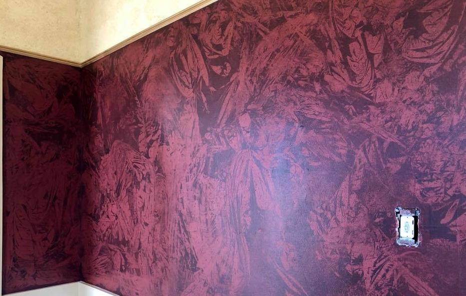 Wall Paint.jpg