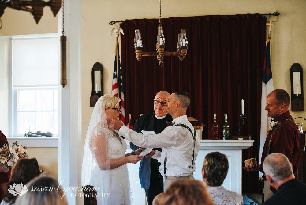 BLOG Rachael and Keith 11-10-2018 SLY Photography LLC-78.jpg