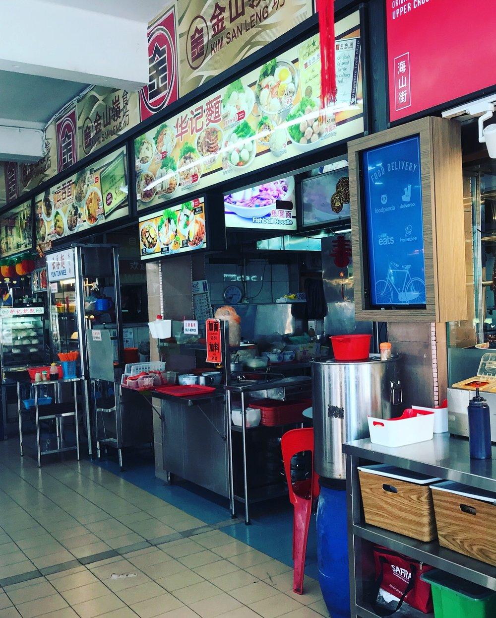 Hawker, Geylong area, Singapore