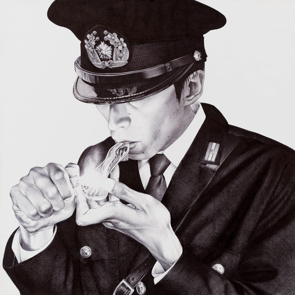 420PD Glass, Ora Ora by Shohei Otomo