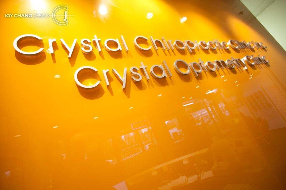 crystal-chiropractic-9.jpg