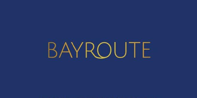 bayroute-cuffe-parade-mumbai.jpg