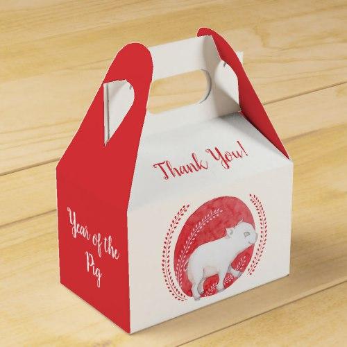 Circle Pig Gable Favor Boxes by Floating Lemons Art:  USA  and  UK