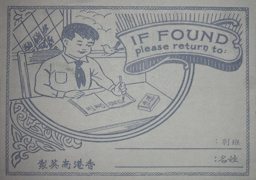 FOUND2.jpg
