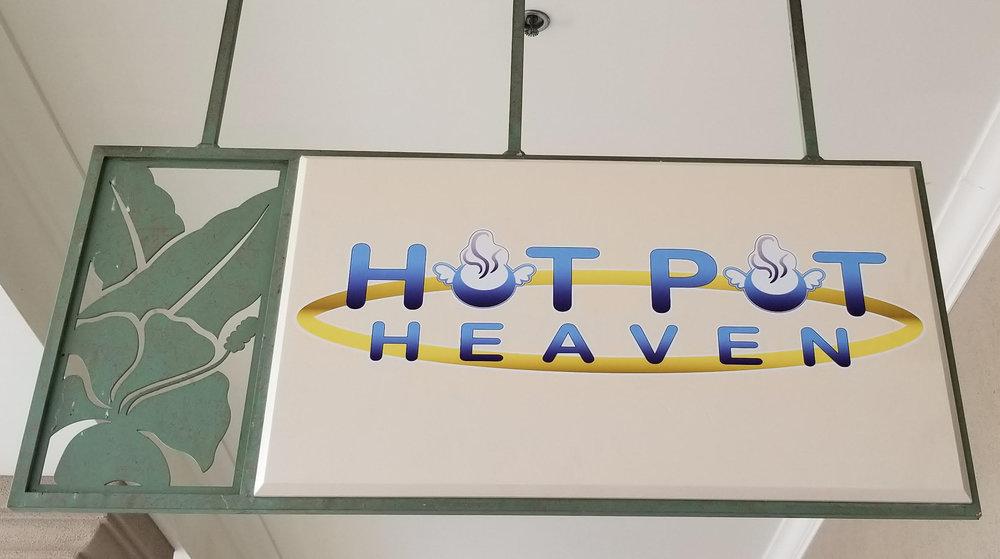 hotpot2.jpg
