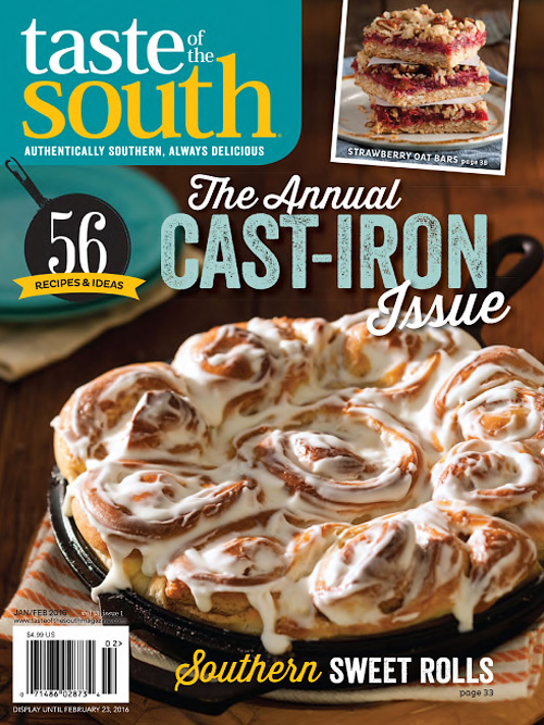 Taste of the South, December 2015 -