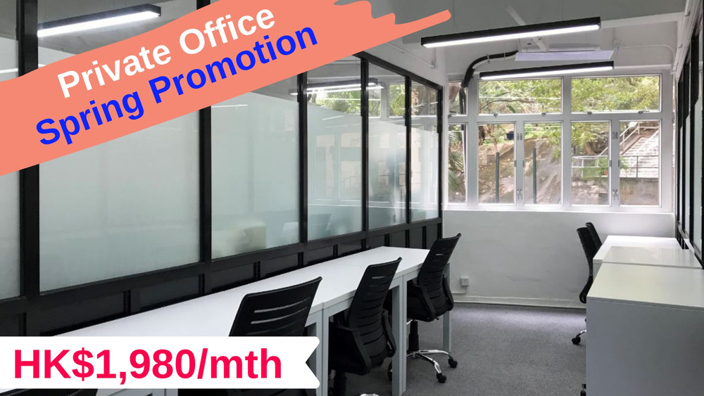 Private Office   from HK$1,980/ person per month