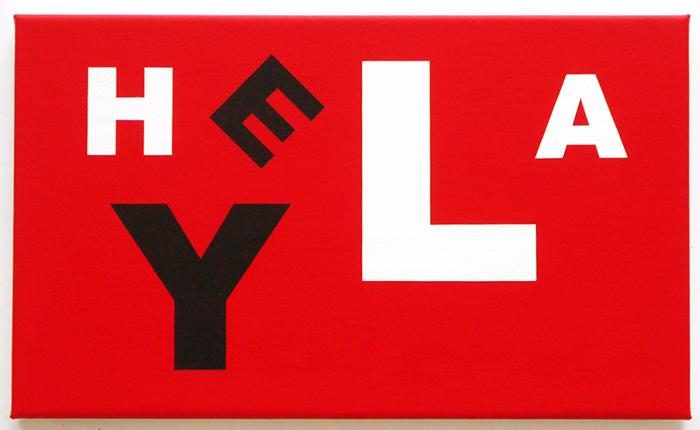HEYLA (red), 2012