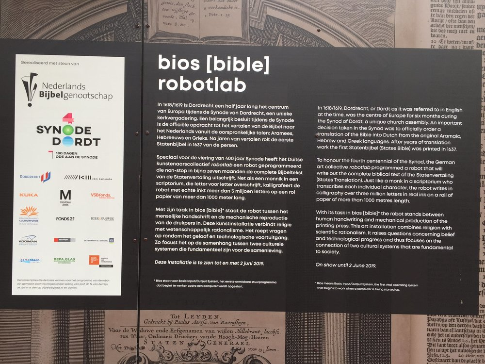 bios bible-robotlab.jpg