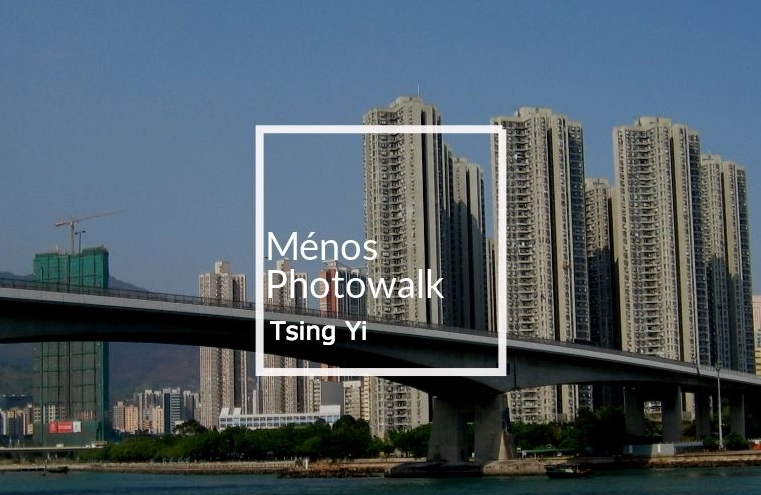 - Photowalk旨在透過攝影認識香港各區的歷史及變遷 ,並為參加者提供一個深入民生及紀錄地道特色的機會。參加者的作品亦會定期作評選,未來有機會作正式發表或介紹之用。歡迎任何攝影愛好者參加。[詳情]日期:2018年8月4日,星期六時間:3:00pm-6:00pm集合地點:港鐵青衣站恒生銀行(如有任何問題,可透過Direct Messenger直接聯絡)Date: 4th August, 2018, SaturdayTime: 3:00pm-6:00pmStarting point: Hang Seng Bank, Tsing Yi MTR station(Should you have any questions, feel free to contact us through Direct Messenger)