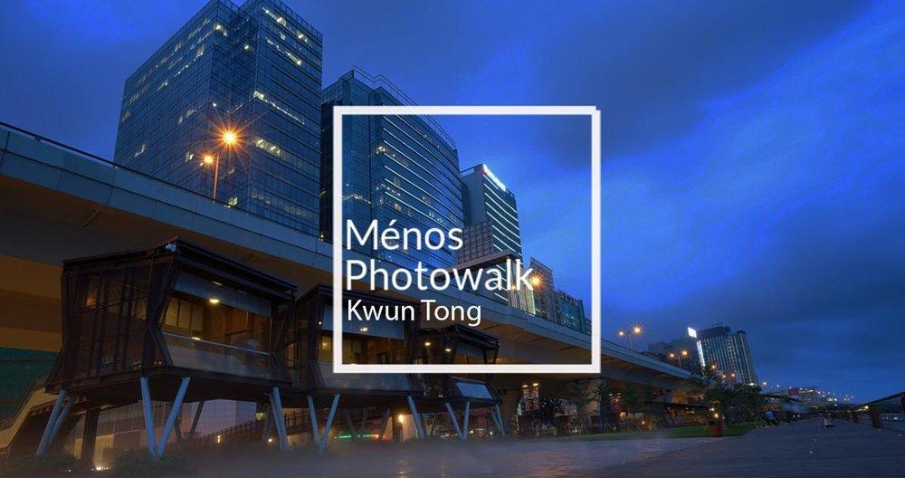 - Photowalk旨在透過攝影認識香港各區的歷史及變遷 ,並為參加者提供一個深入民生及紀錄地道特色的機會。參加者的作品亦會定期作評選,未來有機會作正式發表或介紹之用。歡迎任何攝影愛好者參加。日期:2018年9月22日,星期六時間:3:00pm-6:00pm集合地點:港鐵觀塘站A1出口(如有任何問題,可透過Direct Messenger直接聯絡觀塘原稱作官塘,位於九龍半島東面,屬於香港十八區的觀塘區,是觀塘區的主要部份,位於牛頭角東南、秀茂坪以南、藍田西北,東至將軍澳道,西至勵業街與雅麗道。觀塘是香港首座衛星城市,而位於觀塘道以南由填海得來的地區亦是東九龍最大的工業區,而觀塘道以北則有大量住宅大廈,為工廠工人提供居所。區內著名建築物有apm及創紀之城等;亦有裕民坊是區內舊式市集,而近年開展重建計劃,配合政府將觀塘轉型成香港第二個核心商業區。