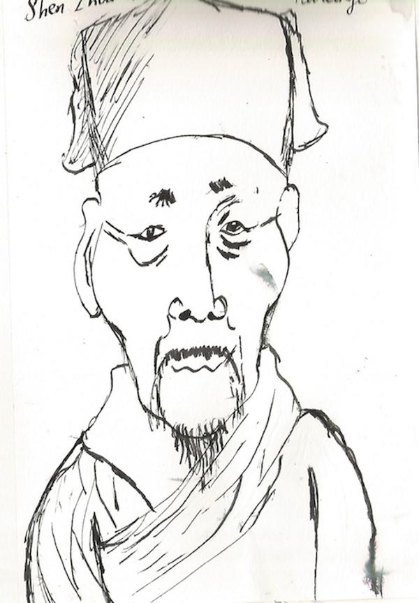 ShenZou