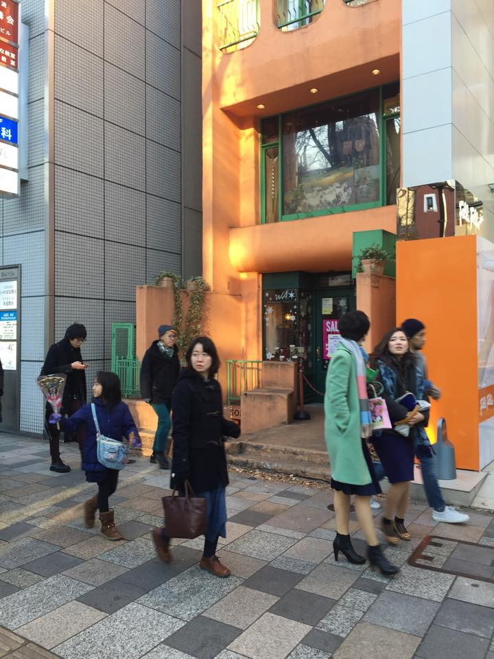 shop tokyo