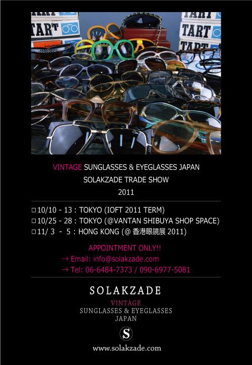 trade_show_2011.10