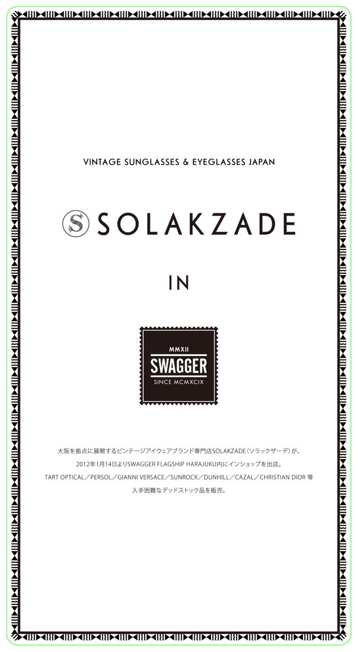 swg_solakzade_in_shop