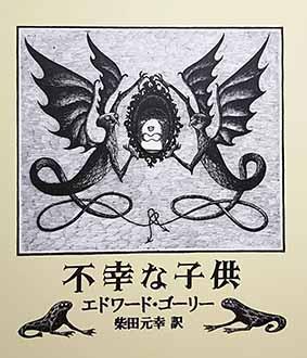 book-8.jpg