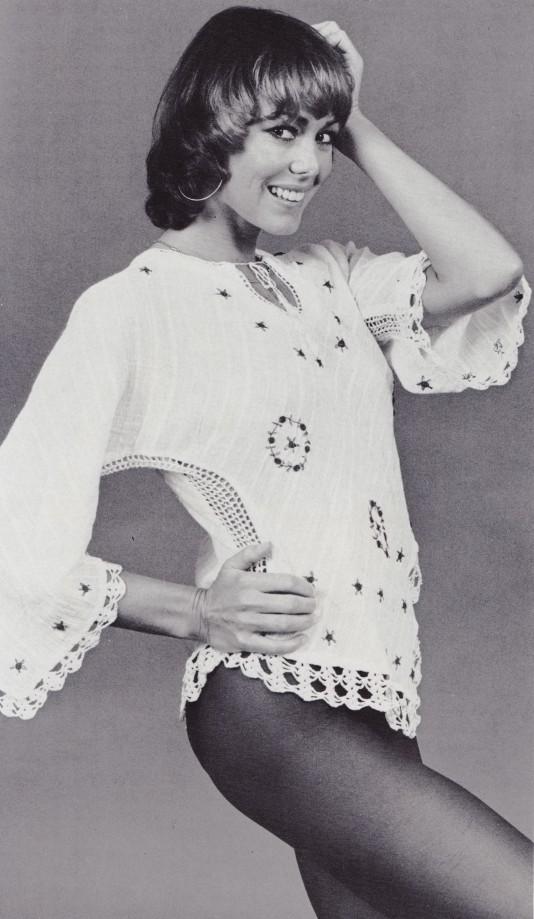 Ann Sidney - 1979