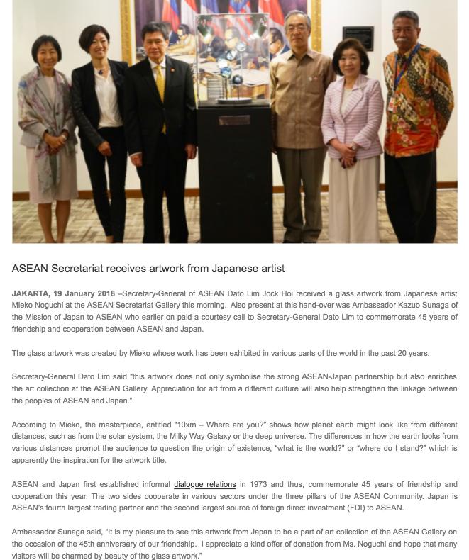 Mieko NOGUCHI ASEAN Clipping.png