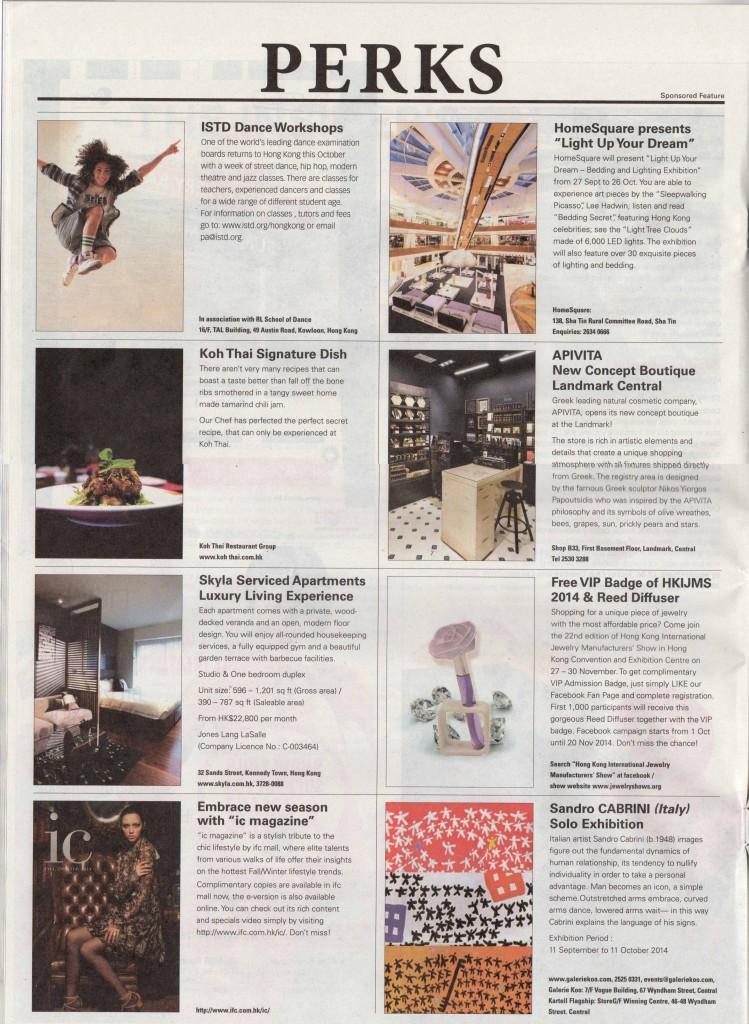 Sandro-Cabrini_article_HK-Magazine-Oct-3-2014-perks-page.jpg