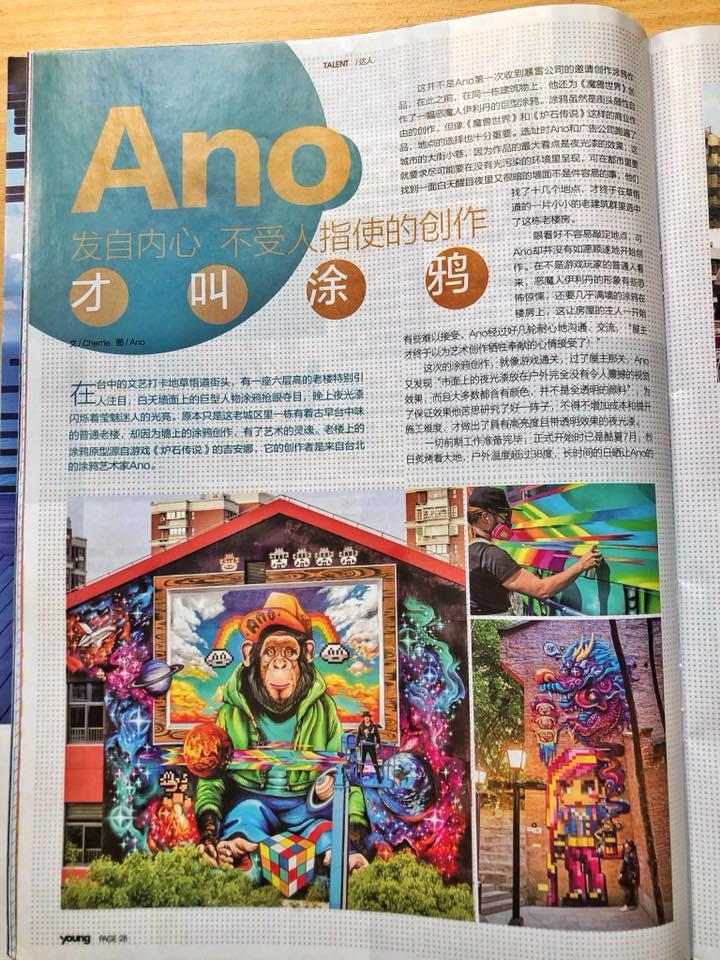 june 2018 magazine 1.jpg