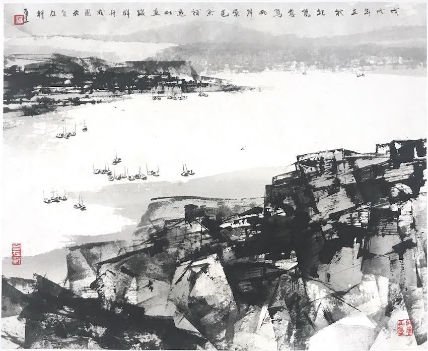 HE Baili & Eric HO_嵐山百里舟Sweeping Mountains,Drifting Boats 1808-3_Chinese ink on paper_32x40cm.JPG