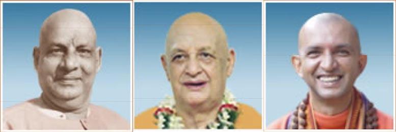 Swami Sivananda Saraswati, Swami Satyananda Saraswati, Swami Niranjananada Saraswati