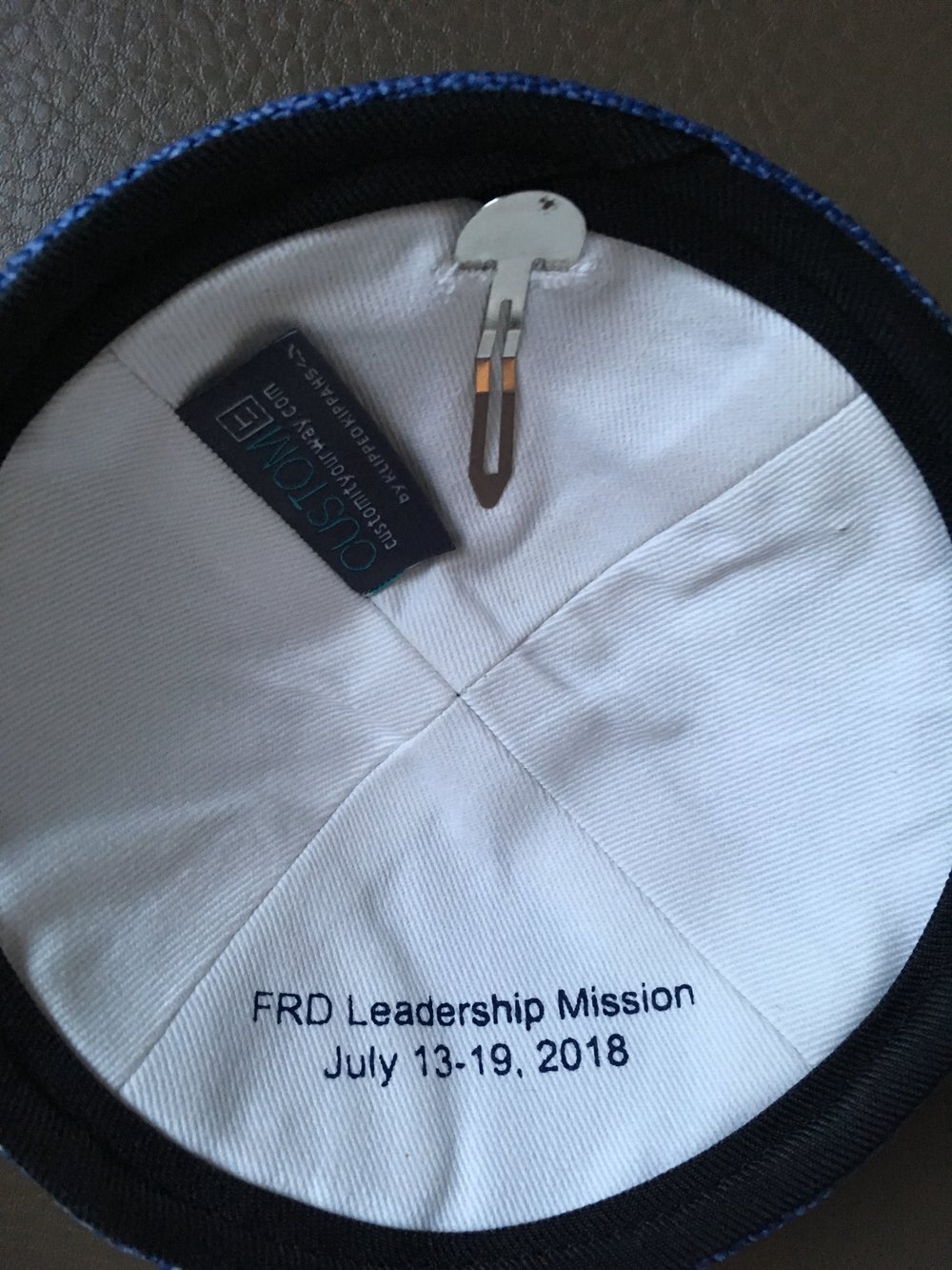 Special Federation Kippah for the Kippah Walk
