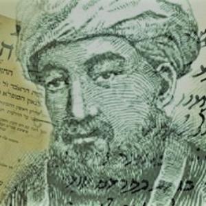Maimonides.jpg