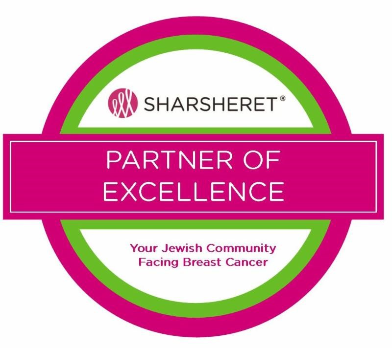 Sharsheret Partner of Excellence logo.jpg