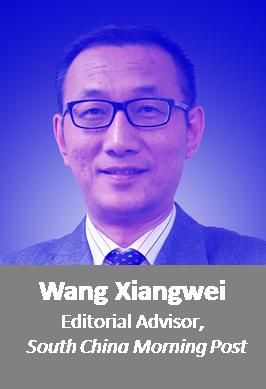 Wang Xiangwei.png