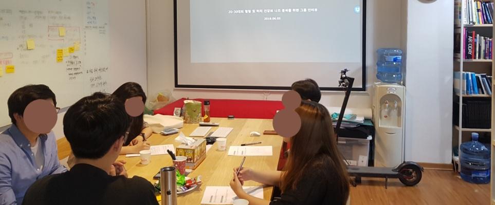User+Workshop