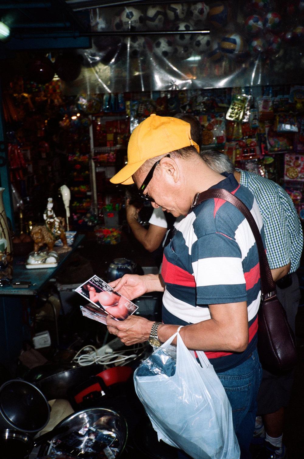 HONGKONG_000011030031.jpg
