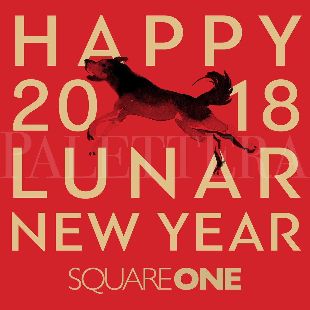 Square One_Chinese New Year 2018_Social Media Twitter & Facebook_V1.0_retina_watermarked.jpg
