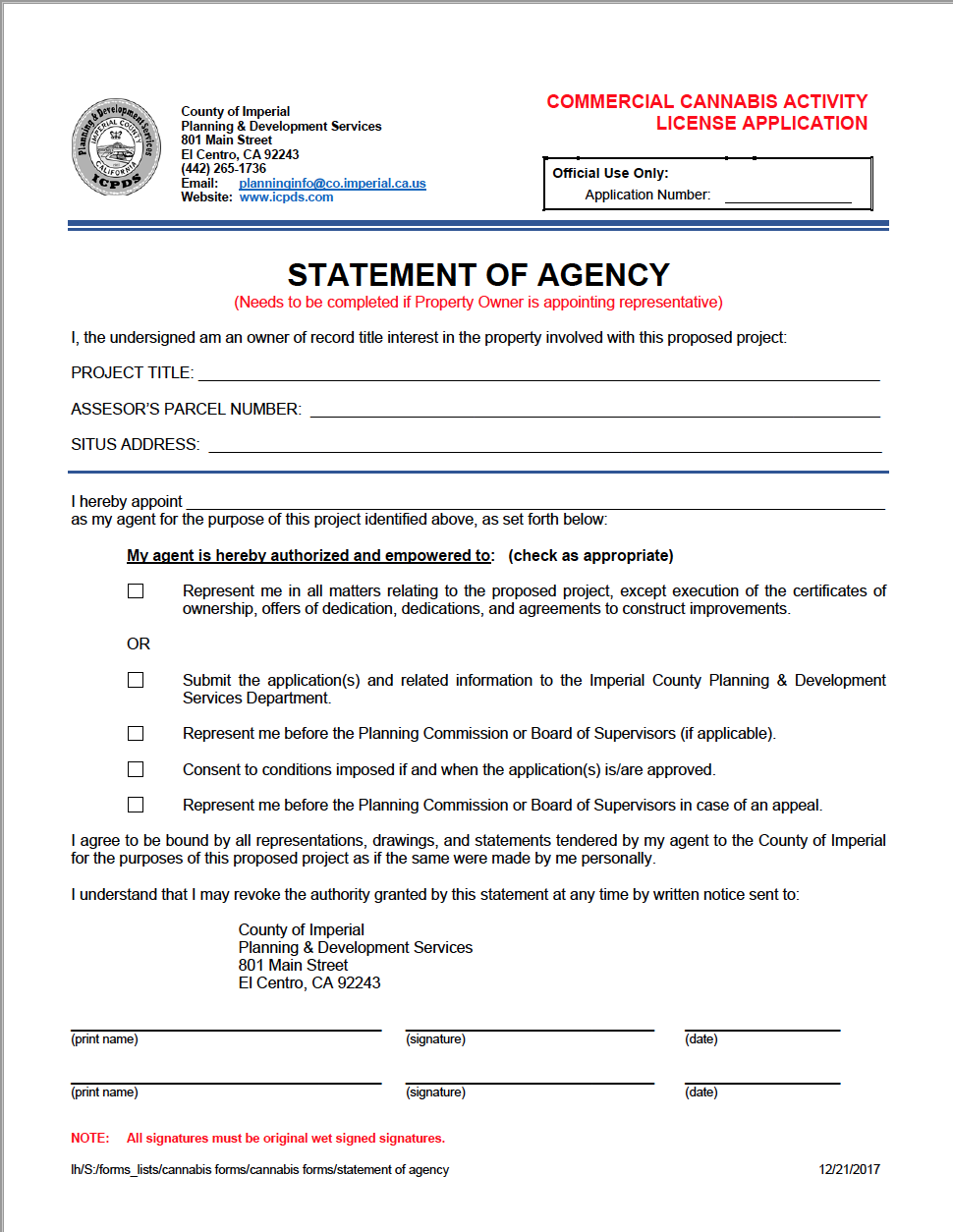 Statement of Agency.png