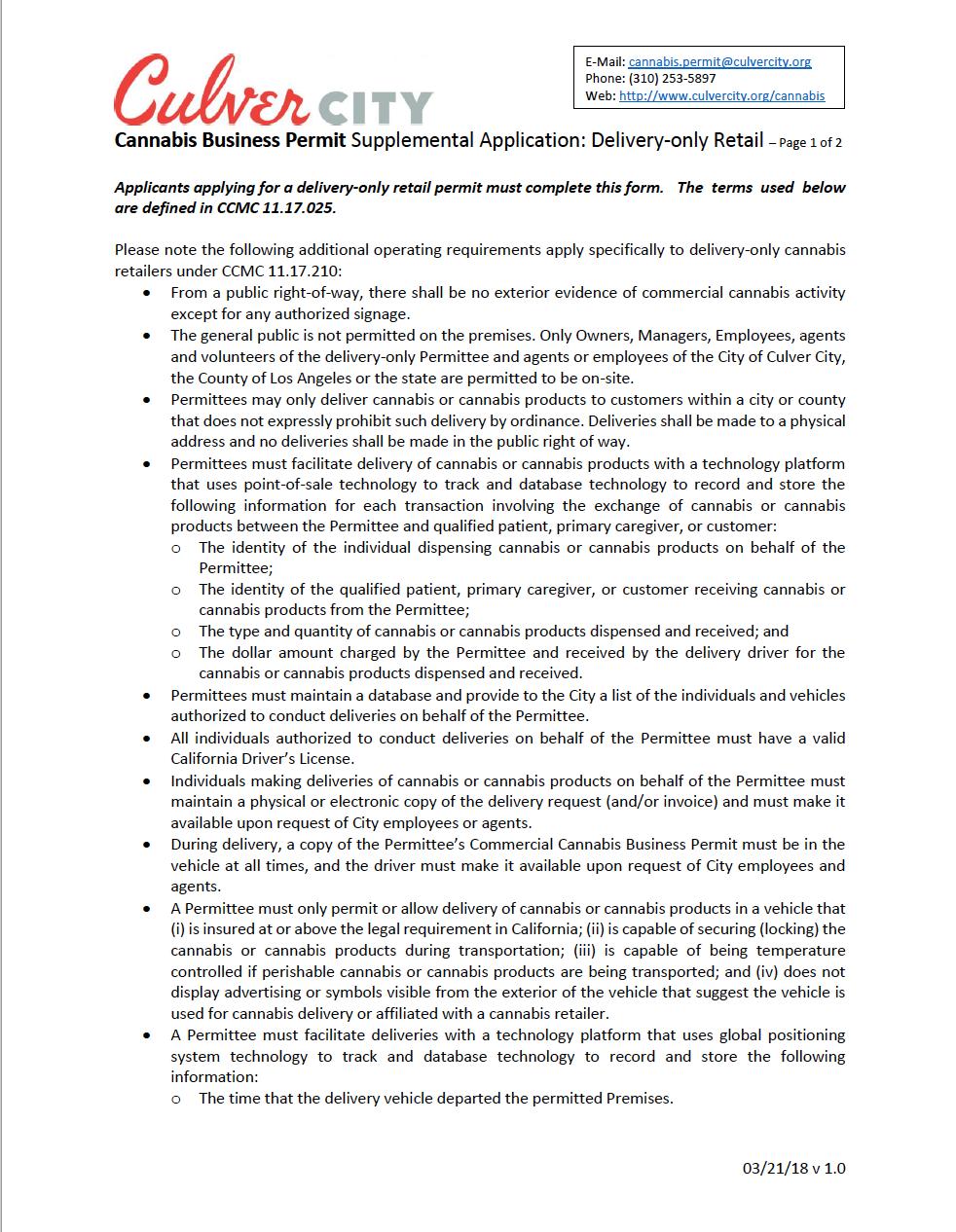 Supplemental Application 3.png