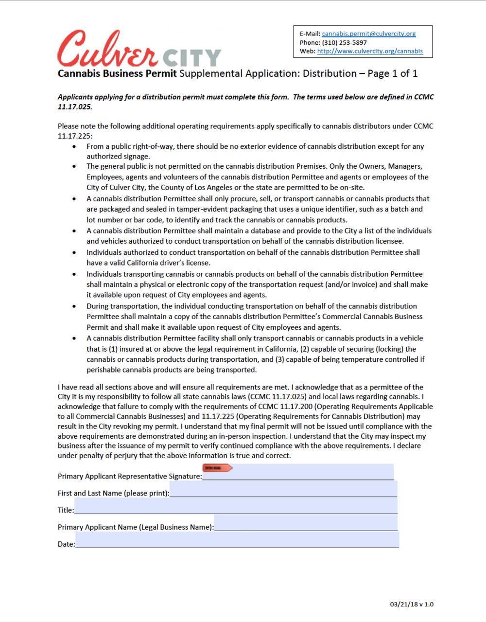 Supplemental Application 2.png