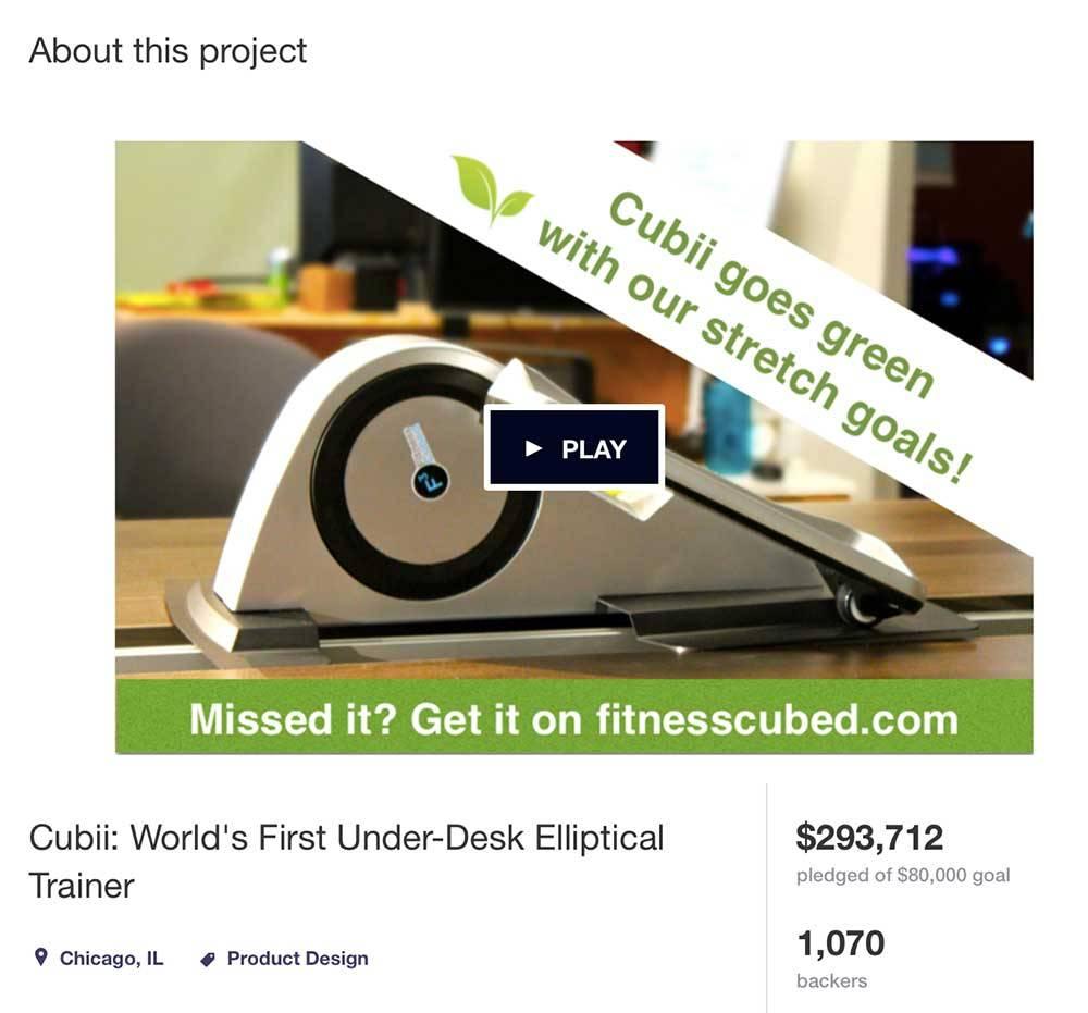 cubii-kickstarter.jpg