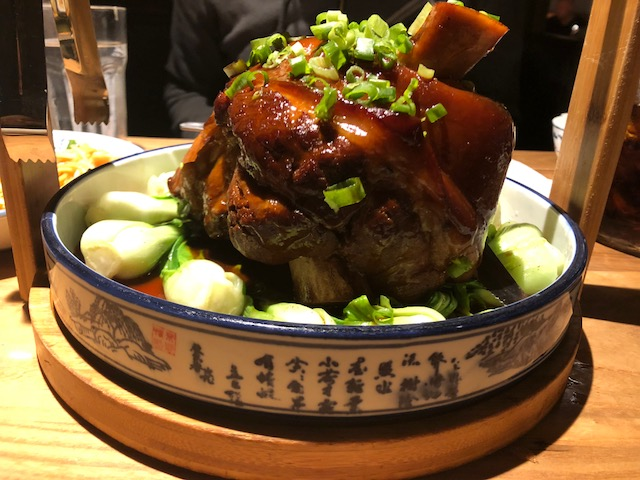 Mandarin Pork Shank in all its glory