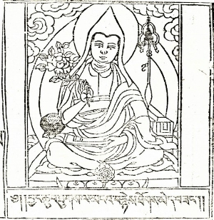 Gyalse Thokme Sangpo