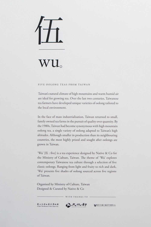 Wu - Five Oolong Teas from Taiwan (6).jpg