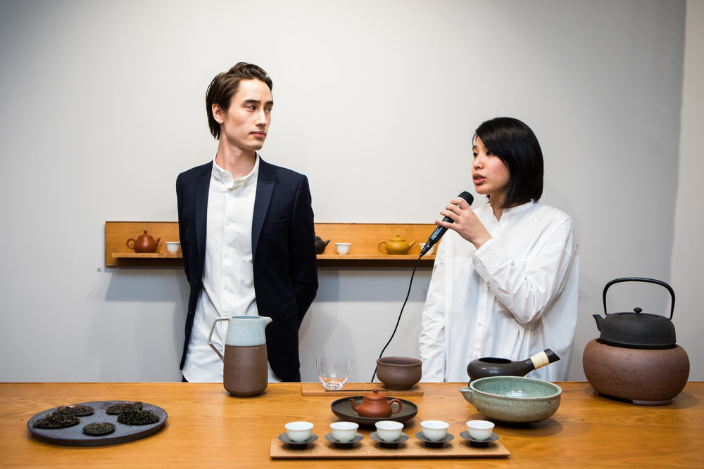 Wu - Five Oolong Teas from Taiwan (9).jpg