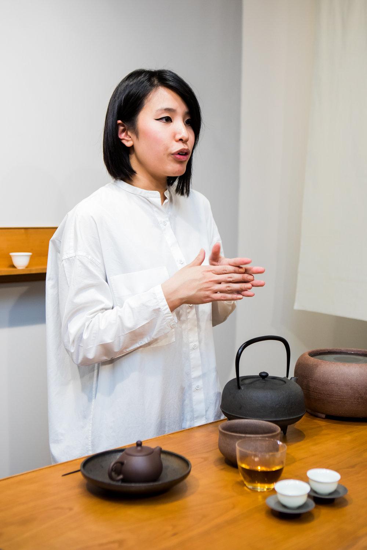 Wu - Five Oolong Teas from Taiwan (24).jpg