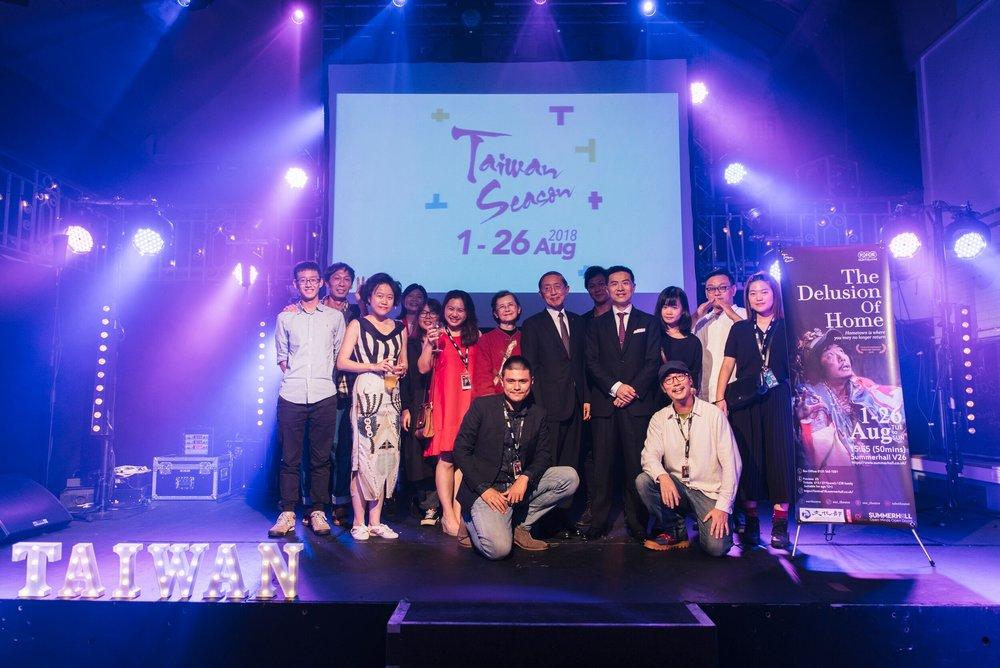 2018臺灣季酒會02-阮劇團(攝影-高志鵬).jpg