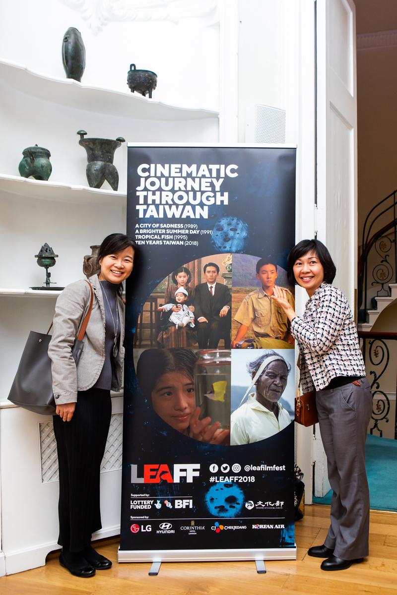 LEAFF 2018 - Taiwan Night (17).jpg